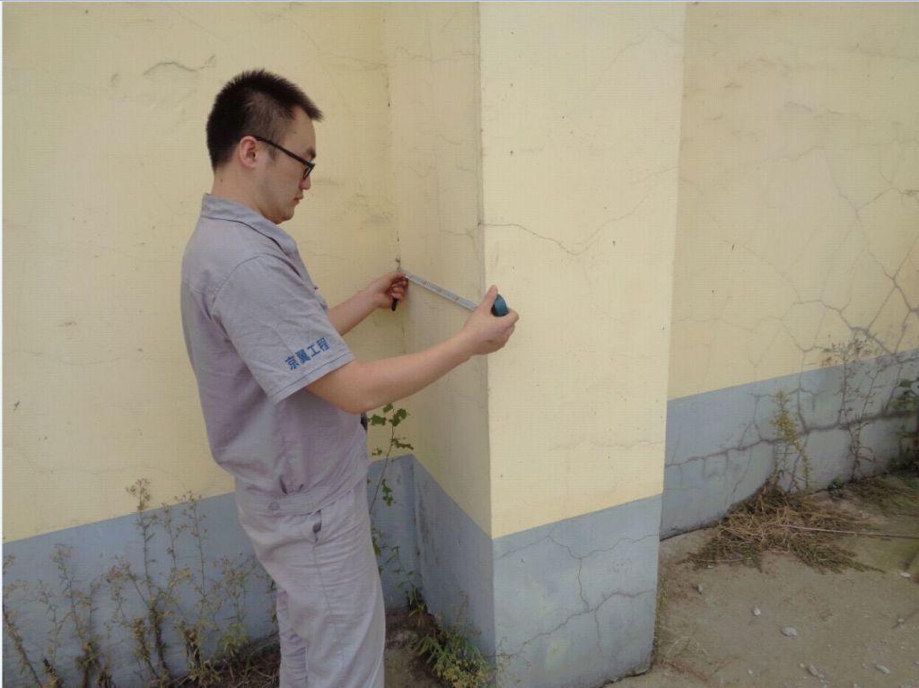 武汉市房屋安全检测,房屋质量检测