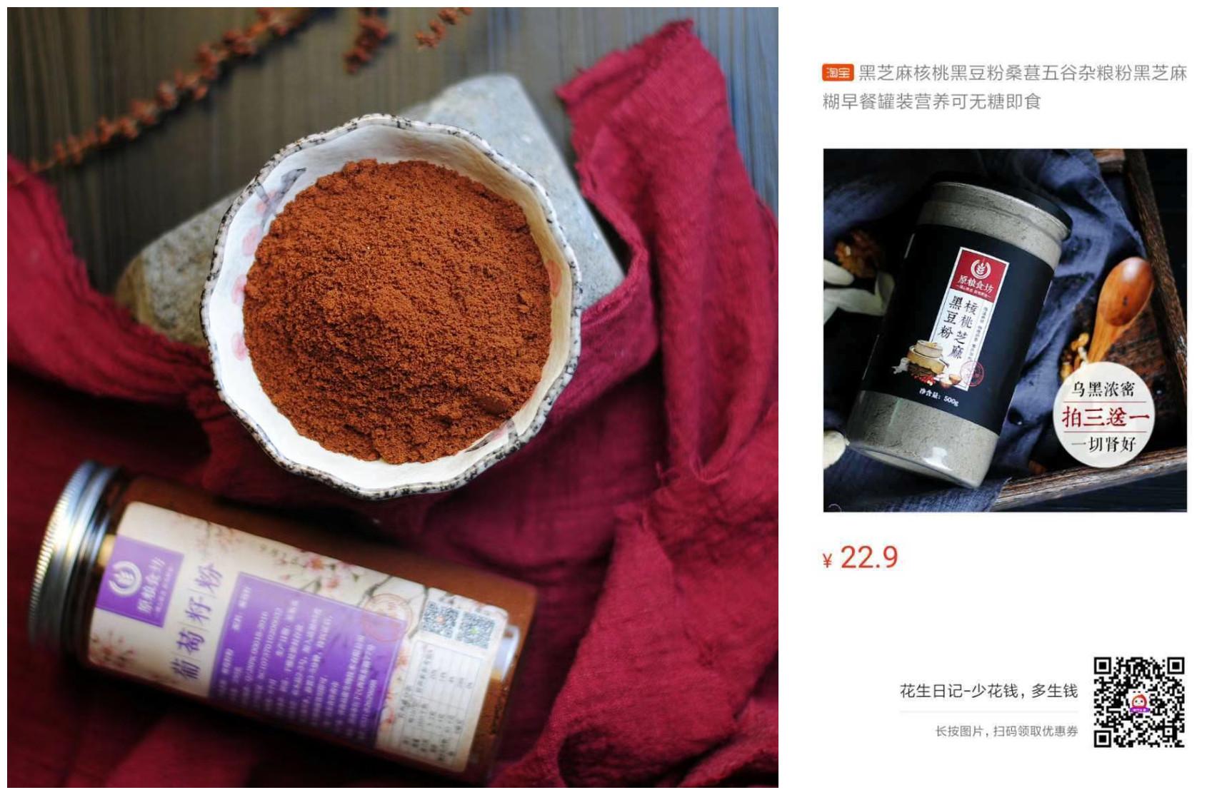 关于葡萄籽粉,你认为是什么样子的?