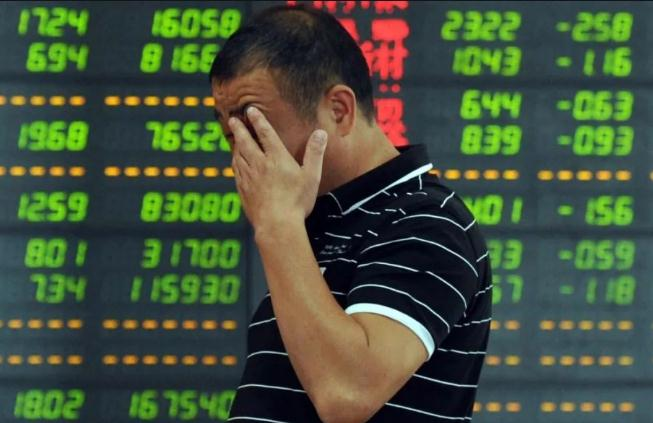 想要赚钱,建议普通人还是不要碰股票投资