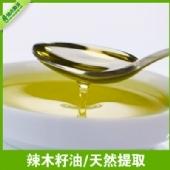 散装辣木油