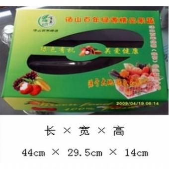 新鲜水果组合A2 生态水果礼盒