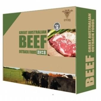 澳洲牛排888型 套装