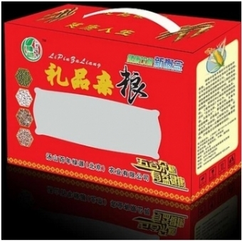 汤山绿源礼品杂粮 精品五谷杂粮 生态礼盒组合B款 12种杂粮