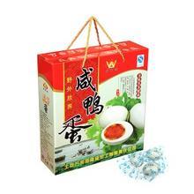 万宗顺咸鸭蛋精品礼盒 40个 / 箱 礼盒包装 送礼馈赠佳品