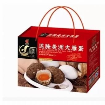 山东陈氏美洲大雁蛋 泥腌大雁蛋 纯绿色食品 12枚