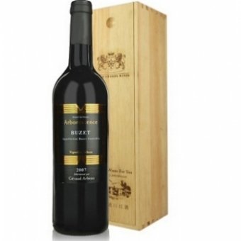 法国红酒干红葡萄酒红酒安博布泽赤霞珠AOC级单支礼盒装750ml