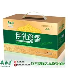 正宗月盛斋熟食礼盒 伊礼食香1800g 清真食品酱牛肉北京特产批发