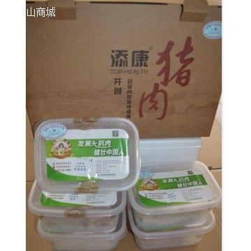 添康无抗生态猪肉礼盒2.5千克