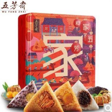合家五芳粽子礼盒