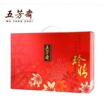 珍情五芳礼盒粽子