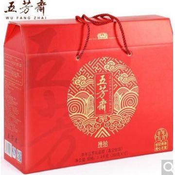 丰年五芳粽子 -五芳斋粽子