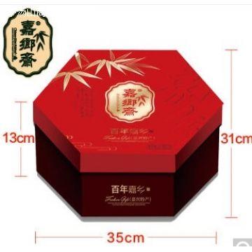 百年嘉乡 粽子礼盒