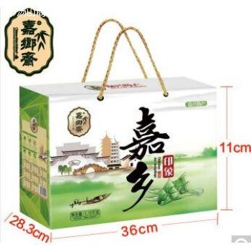 印象嘉乡 粽子礼盒