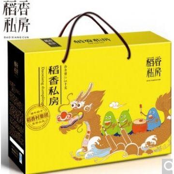 稻香私房粽子礼盒1500g