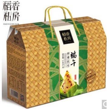 稻香状元粽子礼盒1440g