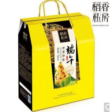 如意粽子礼盒720g