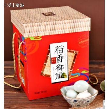稻香御礼粽子礼盒2160g