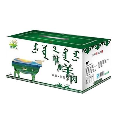 草原印象羊肉礼盒/礼品卡/礼品劵 天然生态养殖的羊肉,肉质紧实汤汁浓郁,小小的礼盒让你尽情享受羊肉的美味