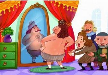 经典童话故事-国王的新衣