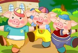经典童话故事 三只小猪