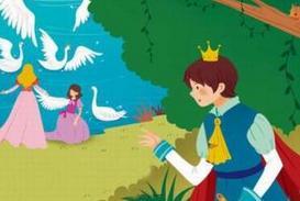 经典童话故事 天鹅湖