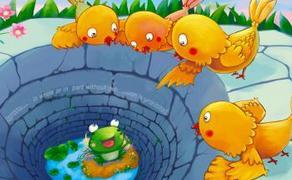 经典童话故事 井底之蛙