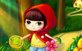 经典童话故事 小红帽