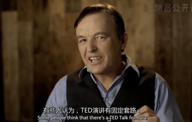 【TED】伟大演讲的奥秘