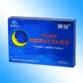 晚安百合康牌褪黑素维生素b6胶囊 10粒维生素B6胶囊改善睡眠得好批发招商
