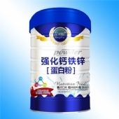 荣利雅强化钙铁锌蛋白粉1000g铁锌钙蛋白粉营养品滋补品