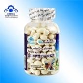 盛力源牌钙维生素D软胶囊200粒保健食品补充钙批发招商
