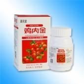 康民山楂鸡内金咀嚼片100片压片糖果营养食品微商货源