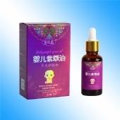 苗凤凰婴幼儿紫草油30ml宝宝护肤婴儿油润肤油护臀母婴用品