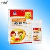 八凌凌新鑫牌维生素儿童AD钙60片儿童钙片保健食品一件代发