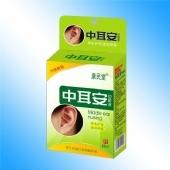 康民堂中耳安10ml清洁抑菌温和护理一件代发代理招商