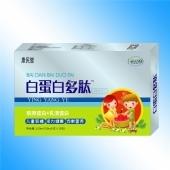 康民堂白蛋白多肽营养液10mlx10支口服液成人代理招商一件代发