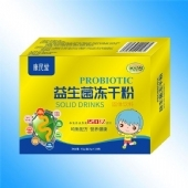 康民堂益生菌冻干粉45g复合婴幼儿童益生菌粉批发资质齐全