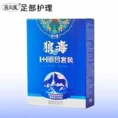 苗凤凰狼毒1+1组合套装60ml+20g喷剂加乳膏狼毒微商货源