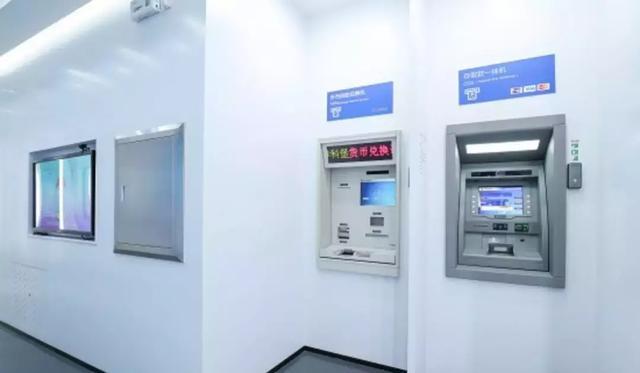 没有一个柜员,没有一个大堂经理,建行无人银行正式开业!