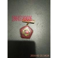 北大荒复转老军人保留的1964年黑龙江省奖章