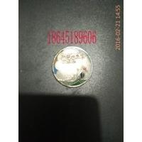 北大荒复转老军人保留的解放海南岛纪念章