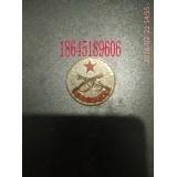 北大荒老军人保留的淮海战役胜利纪念章
