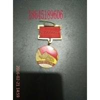 北大荒复转老军人保留的解放西北纪念章