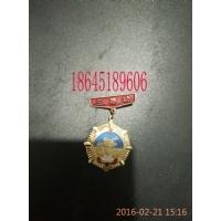 北大荒.黑龙江国营农场总局三等功章