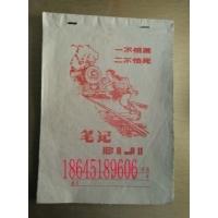 黑龙江生产建设兵团时期语录笔记本