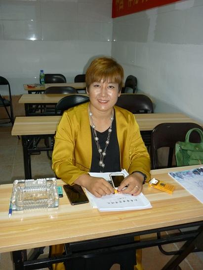 赵晓辉高级风水师、预测师