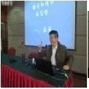 郑东 公文写作培训讲师