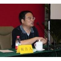 岳海祥 公文写作培训讲师