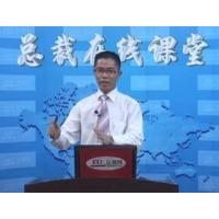 曹贤龙 电力安全管理专家