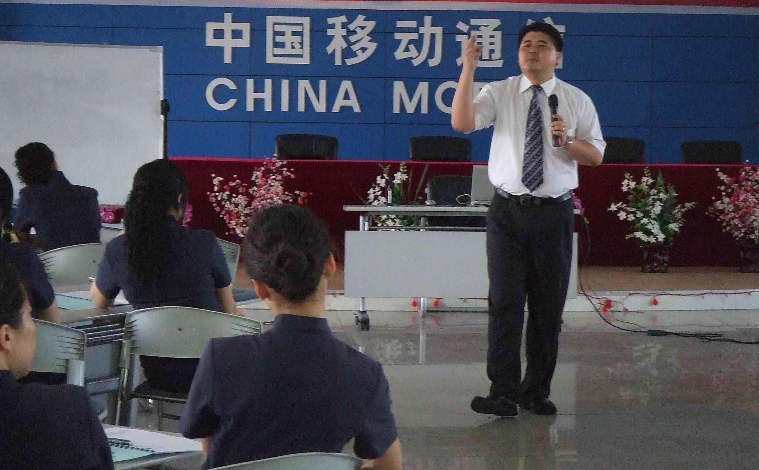 江涛  电力企业培训讲师